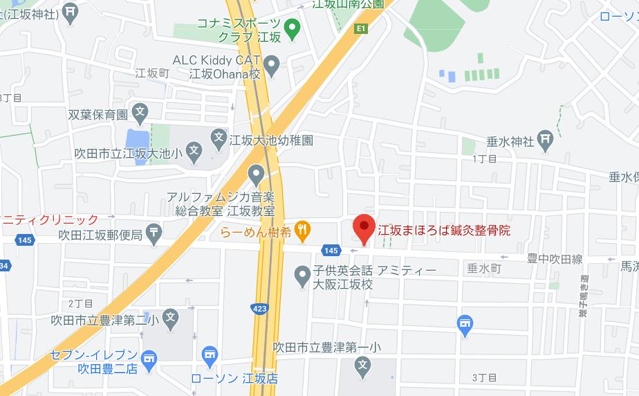 吹田市江坂まほろば鍼灸整骨院のマップ